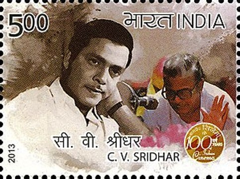 Sridhar_2013_stamp_of_India